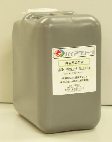 光触媒加工液(ポリ缶)