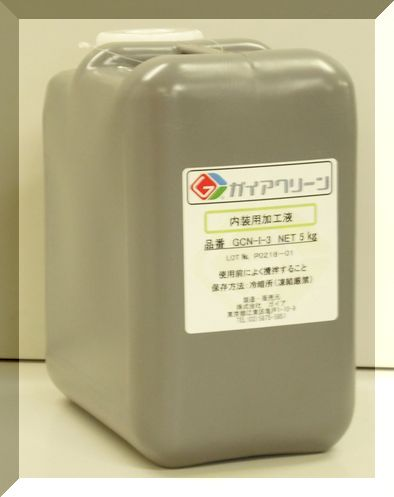 業務用として企業やお店で使っていただける光触媒加工液です。
