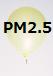 PM2.5に付着している有機物を分解